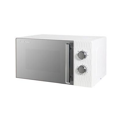 Russell Hobbs RHMM715 17L Honeycomb Microwave - White
