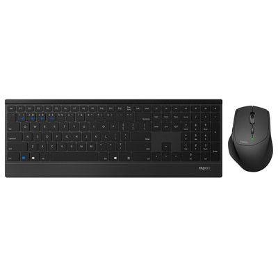 Rapoo 9500M Multi-Mode Wireless Mouse and Keyword Deskset
