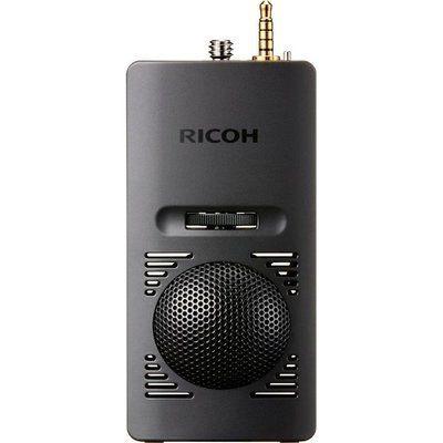 Ricoh TA-1 3D Microphone