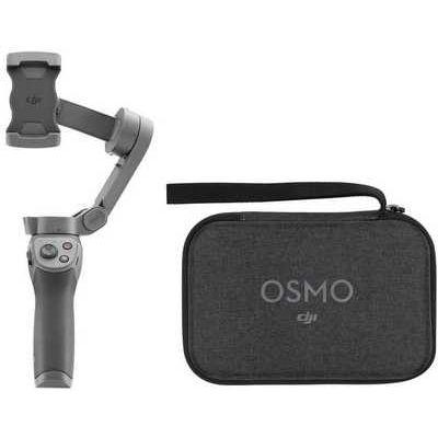 DJI Osmo Mobile 3 Handheld Gimbal for Smartphones Combo