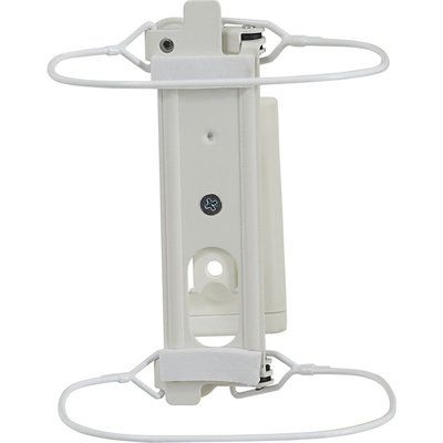 Sanus WSWM22-W2 Tilt & Swivel Speaker Bracket